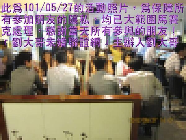 1010527活動紀實照片4