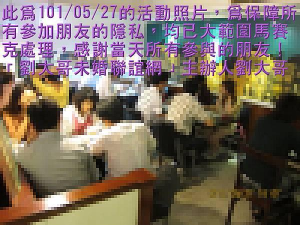 1010527活動紀實照片6