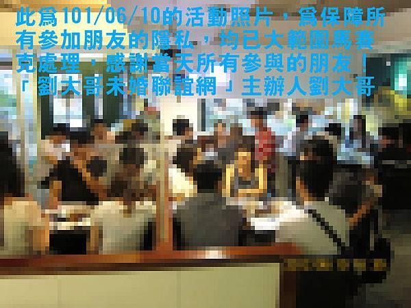 1010610活動紀實照片3