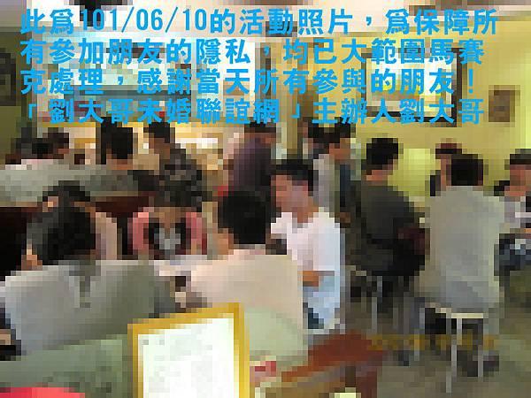 1010610活動紀實照片4