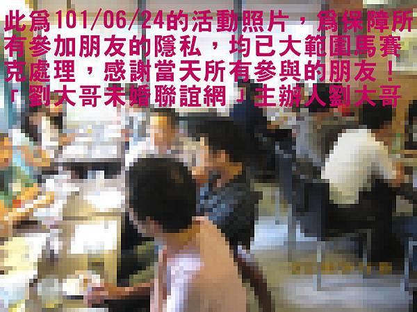 1010624活動紀實照片4