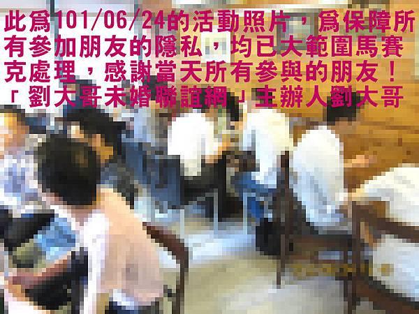 1010624活動紀實照片3