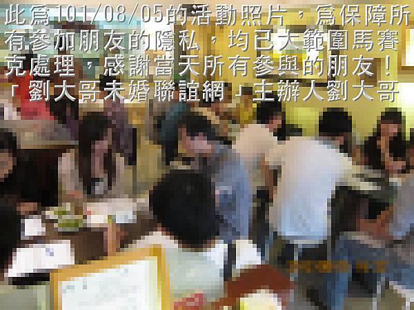 1010805活動紀實照片3