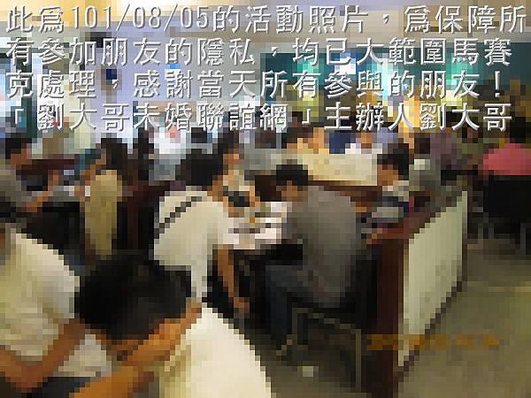 1010805活動紀實照片5