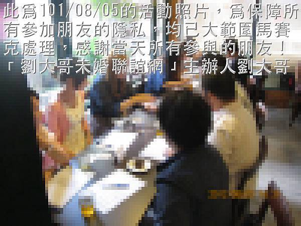 1010805活動紀實照片6