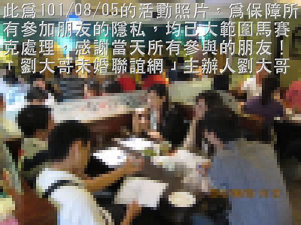 1010805活動紀實照片7
