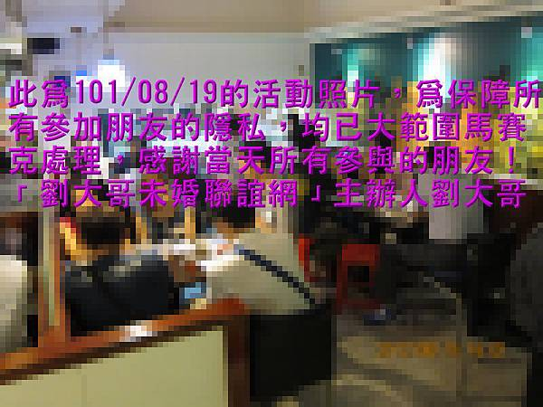 1010819活動紀實照片2