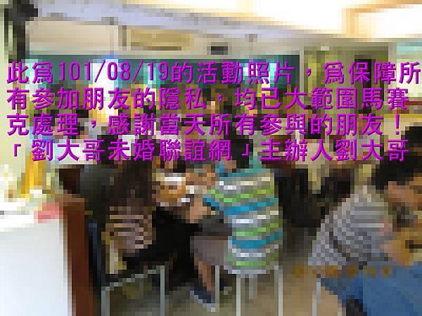 1010819活動紀實照片5