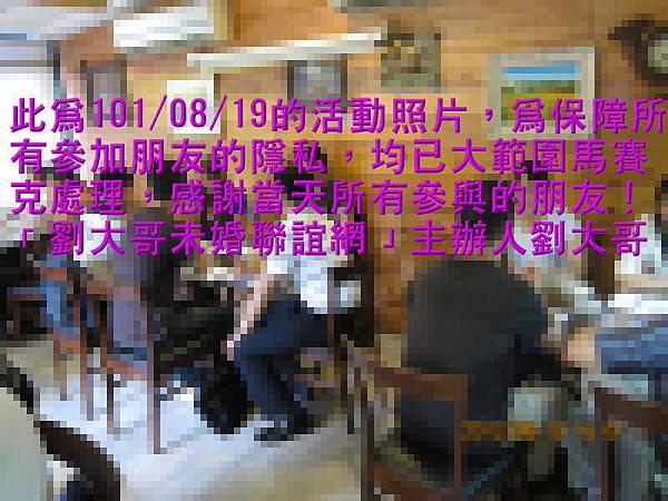 1010819活動紀實照片6