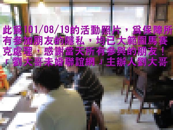 1010819活動紀實照片7