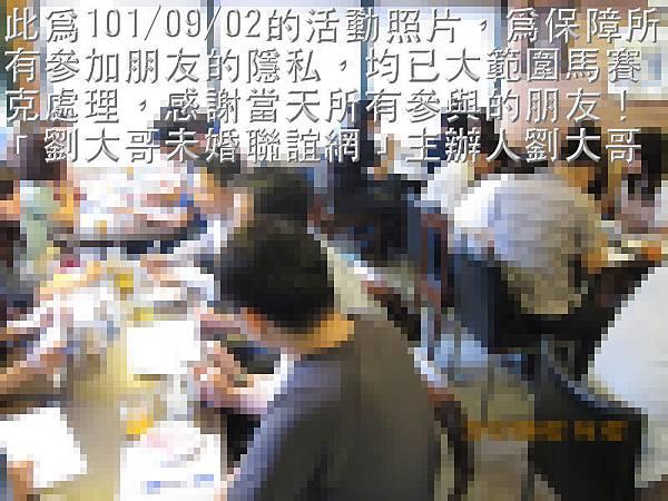 1010902活動紀實照片2