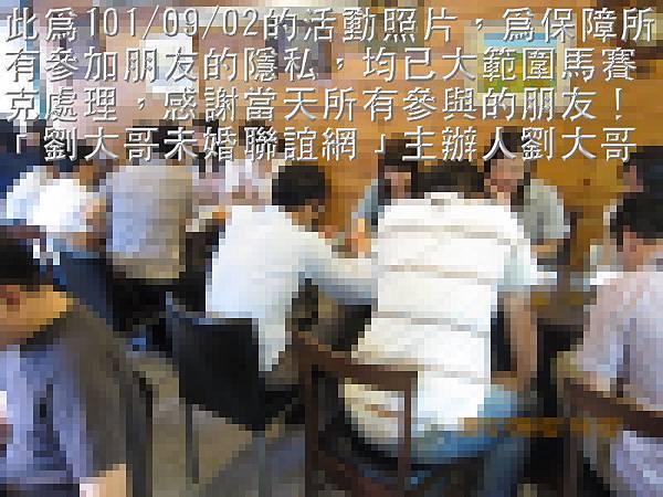 1010902活動紀實照片4
