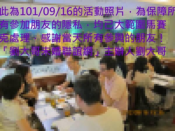 1010916活動紀實照片1