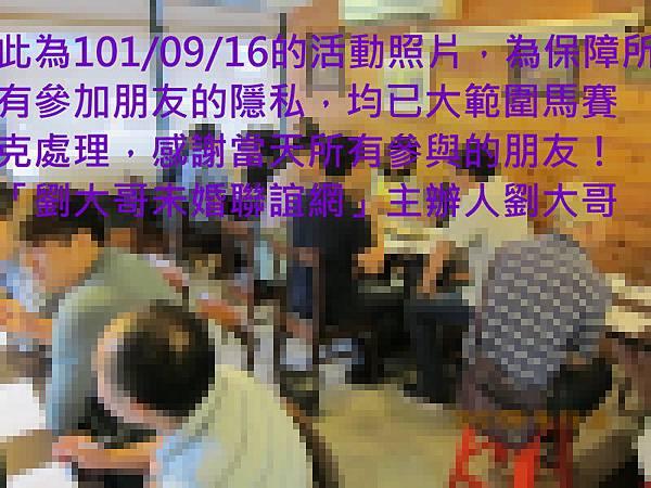 1010916活動紀實照片3