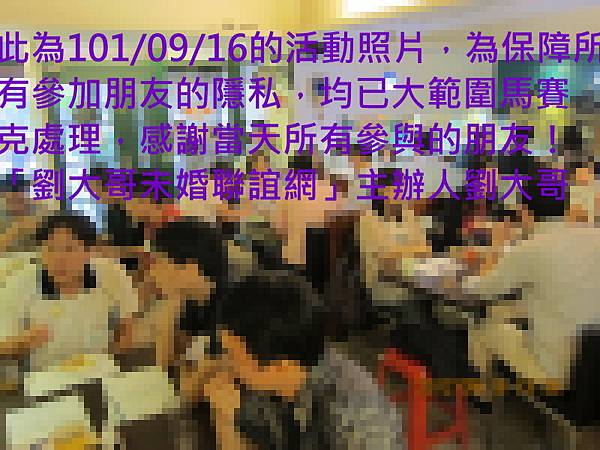 1010916活動紀實照片4