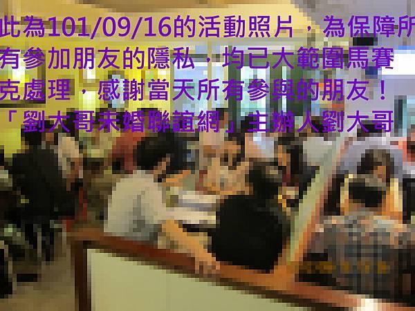 1010916活動紀實照片5