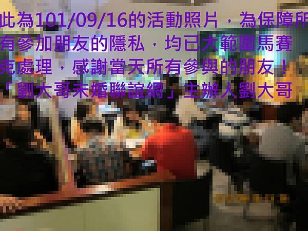 1010916活動紀實照片6