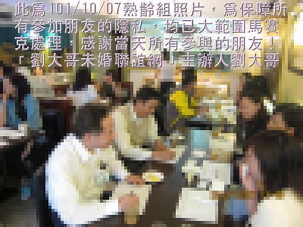 1011007活動紀實照片3(熟齡組)