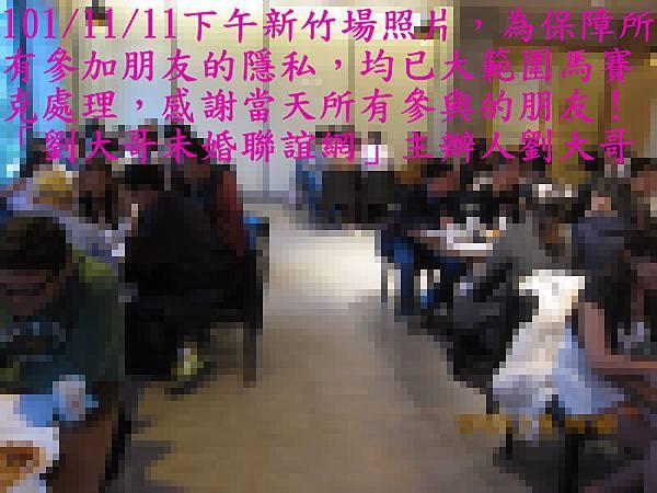 1011111活動紀實照片新竹一般組下午場2