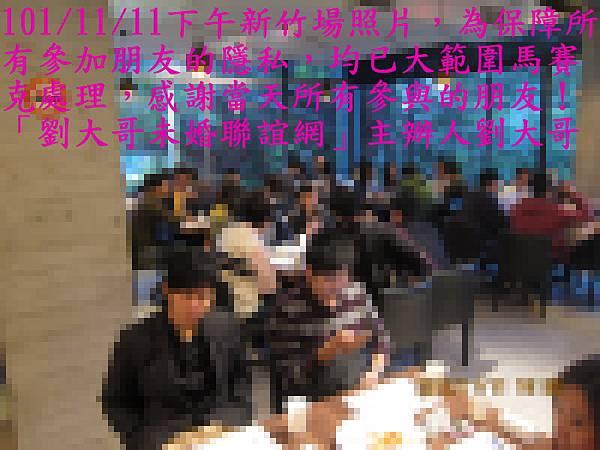 1011111活動紀實照片新竹一般組下午場5