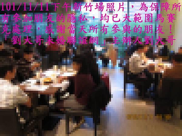 1011111活動紀實照片新竹一般組下午場3