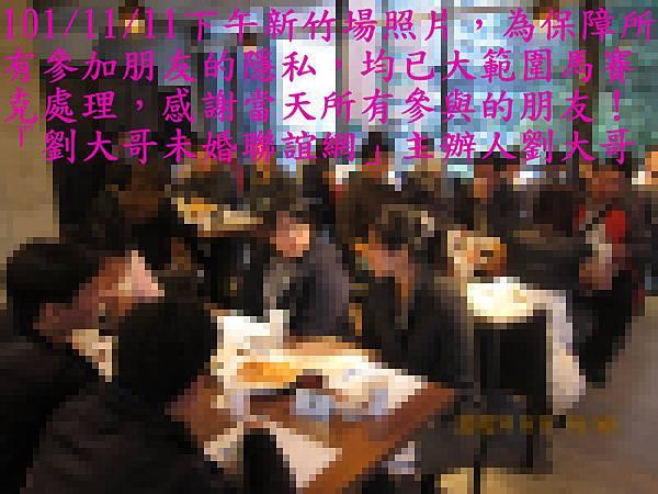 1011111活動紀實照片新竹一般組下午場6
