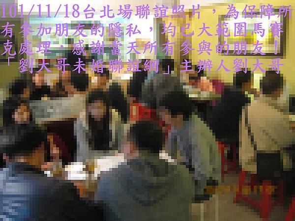 1011118活動紀實照片4