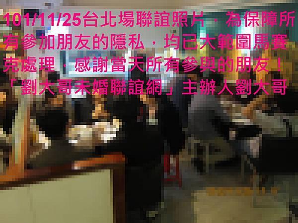 1011125活動紀實照片6