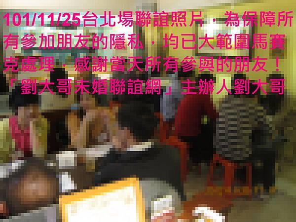 1011125活動紀實照片3