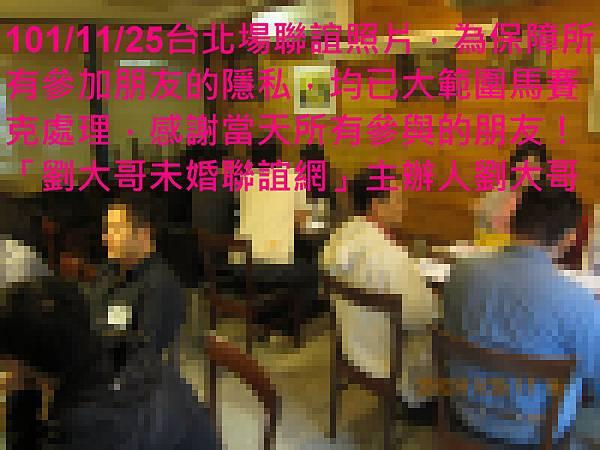 1011125活動紀實照片2