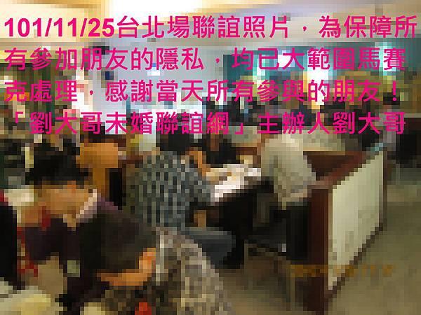 1011125活動紀實照片4