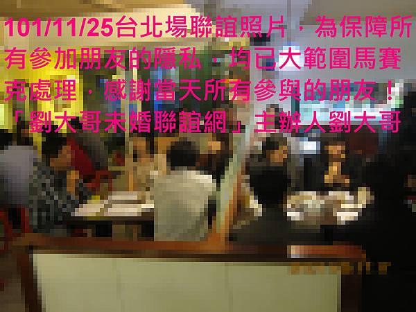 1011125活動紀實照片5