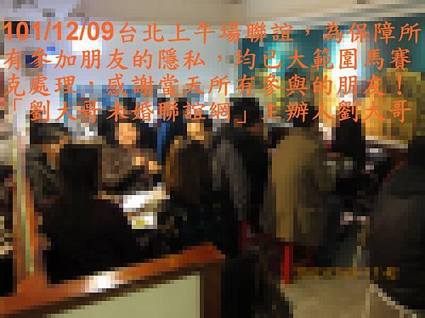 1011209活動紀實照片一般組下午場2