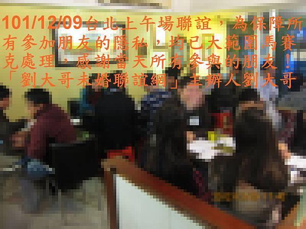 1011209活動紀實照片一般組下午場3