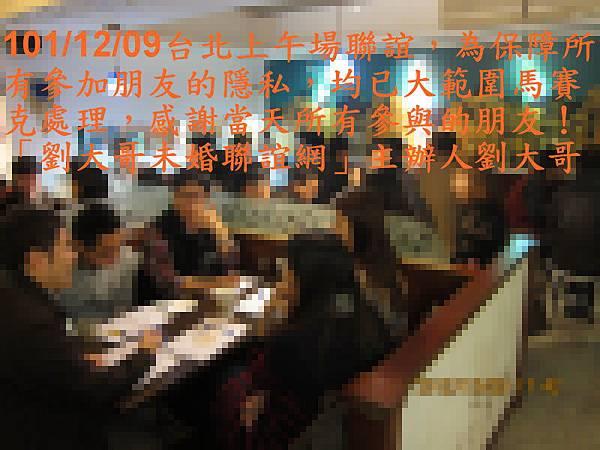 1011209活動紀實照片一般組下午場4