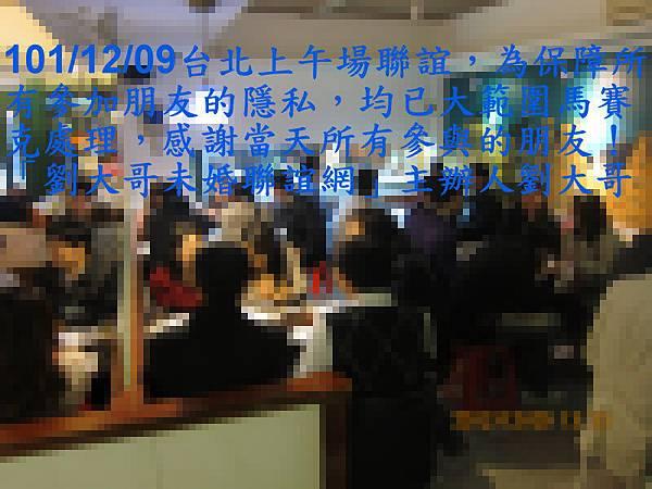 1011209活動紀實照片一般組上午場4