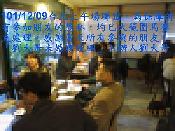 1011209活動紀實照片一般組上午場3