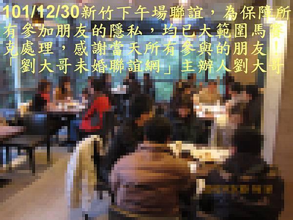 1011230活動紀實照片新竹一般組下午場2