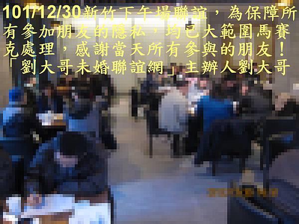 1011230活動紀實照片新竹一般組下午場6