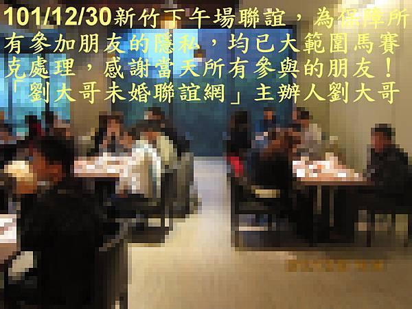1011230活動紀實照片新竹一般組下午場4