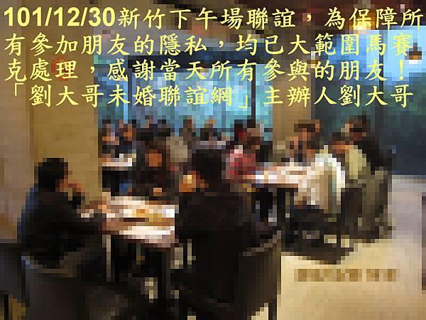 1011230活動紀實照片新竹一般組下午場5