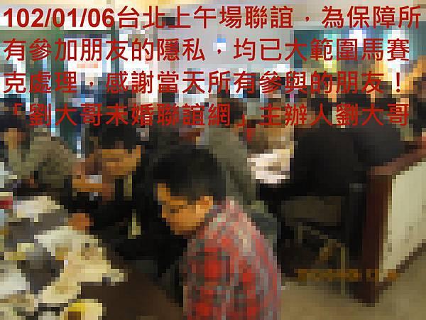 1020106活動紀實照片一般組上午場2