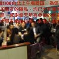 1020106活動紀實照片一般組上午場4