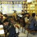 1020106活動紀實照片一般組下午場1