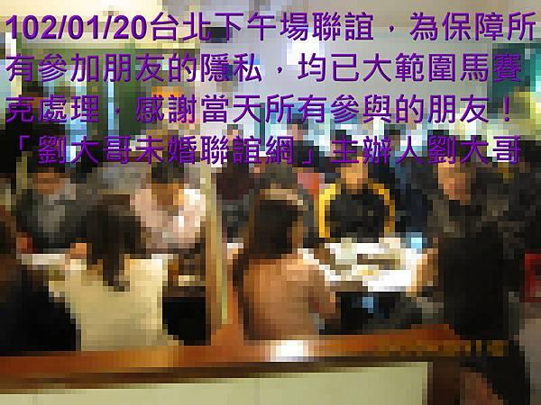 1020120活動紀實照片一般組下午場5