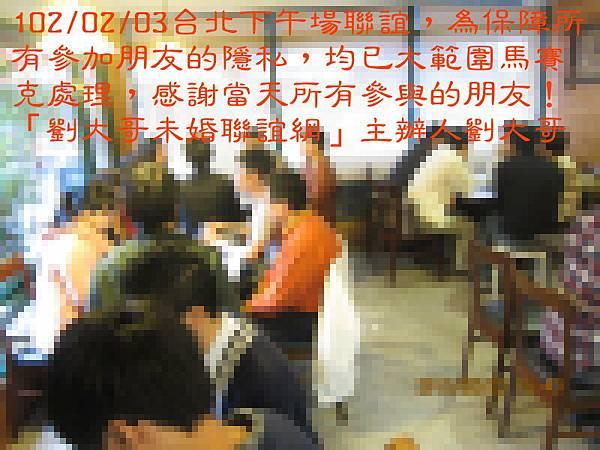 1020203活動紀實照片一般組下午場2