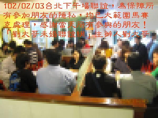 1020203活動紀實照片一般組下午場4