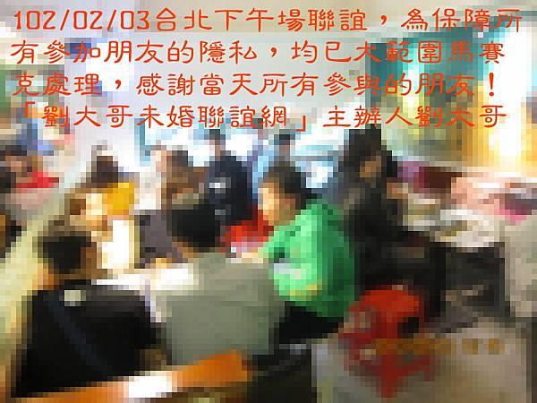 1020203活動紀實照片一般組下午場3