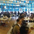 1020316活動紀實照片一般組下午場1