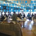 1020316活動紀實照片一般組下午場2